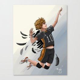 Hinata Shoyo - Karasuno  Canvas Print