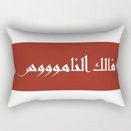 Falek Elnamoos Red Rectangular Pillow