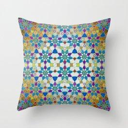 Unfolding Pattern Throw Pillow