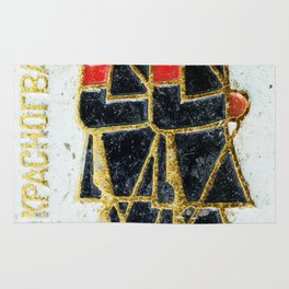 Russian Soldiers 1917 Russian Lapel Pin Rug