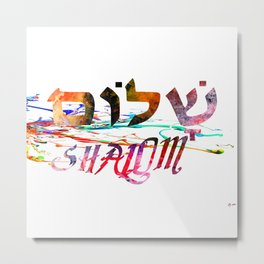 Shalom Hebrew Word Metal Print