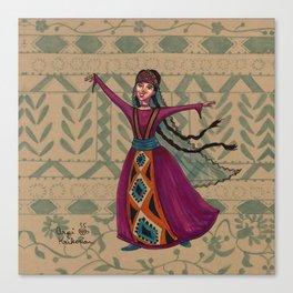 Sevan Canvas Print