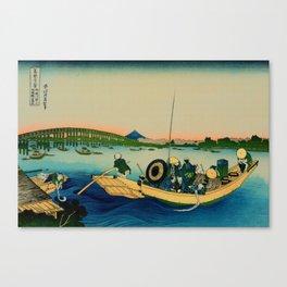 Ryogoku Bridge over the Sumida River Canvas Print