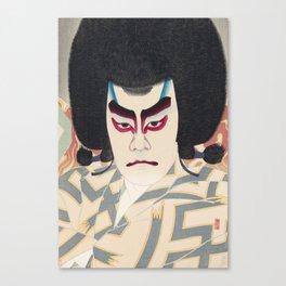 Japanese Ukiyo-e Art Canvas Print