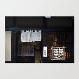 Food Shop in Historic District Takayama Canvas Print