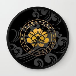 Moritaka - Housamo Wall Clock