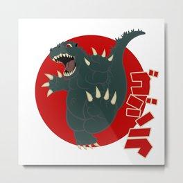 Tokyo's Tiny Terror! Metal Print