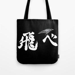 Karasuno Fly Tote Bag