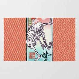 Kyosai's Dancing Skeleton with Auspicious Sayagata Rug