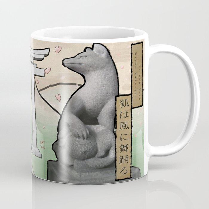 My Own Self Coffee Mug