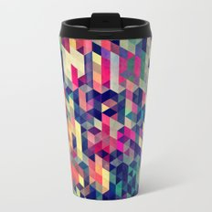 Atym Travel Mug