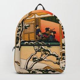 Snow at Koishikawa - Vintage Japanese Art Backpack