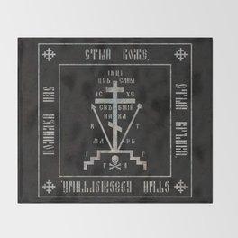 Calvary Cross of Russian Orthodox Church Throw Blanket