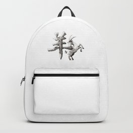 The Zodiac 12 - Goat Backpack