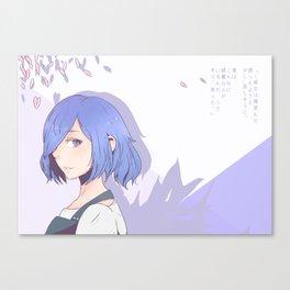 Touka - Tokyo Ghoul: re Canvas Print