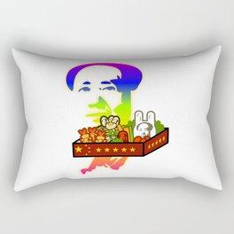 bento means mao Rectangular Pillow
