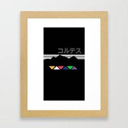 new me Framed Art Print