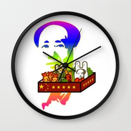bento means mao Wall Clock