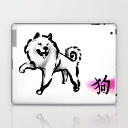 Chinese Ink Dog Laptop & iPad Skin