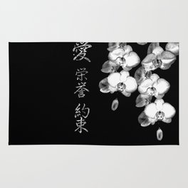 Japanese Orchids in Black Rug