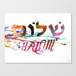 Shalom Hebrew Word Canvas Print