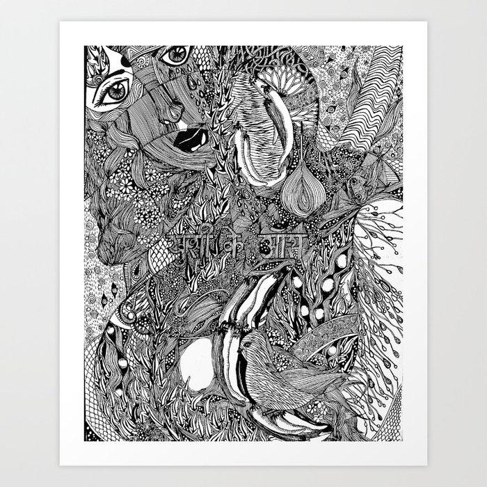 Khushi ke Aansoon| Limited Edition of 50 Prints Art Print