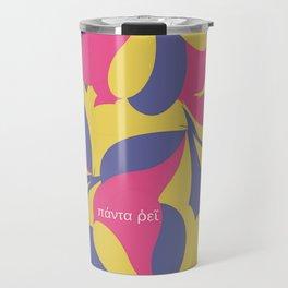 #Logos1 Travel Mug