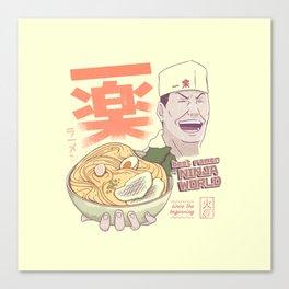 Ichiraku best Ramen Canvas Print