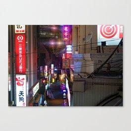 Kita-Senju #63 Canvas Print