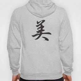 Cool Japanese Kanji Character Writing & Calligraphy Design #3 – Beauty Hoody
