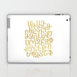 ARMENIAN ALPHABET MIXED - Gold and White Laptop & iPad Skin