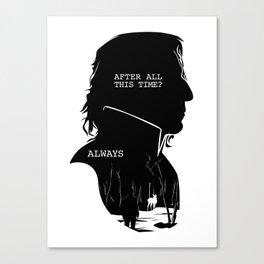 Snape - Quote Silhouette Canvas Print