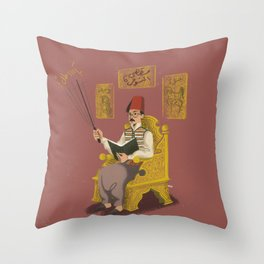Hakawati Throw Pillow
