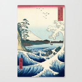 Utagawa Hiroshige - Seascape in Satta, 1858 Canvas Print