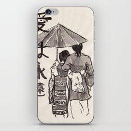 Kasa (Umbrella) iPhone Skin