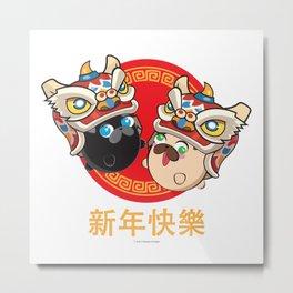 Poopie and Doopie - Happy Chinese New Year! Metal Print