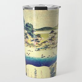 To Pale the Rains in August Travel Mug