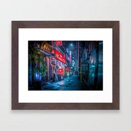 Heavy rain over Tokyo Framed Art Print