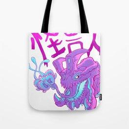 Kaiju Killer Tote Bag