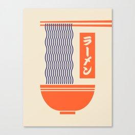 Ramen Japanese Food Noodle Bowl Chopsticks - Cream Canvas Print