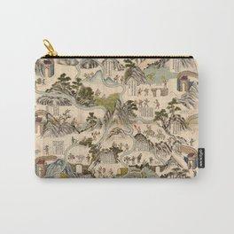 Qiong Jun di yu quan tu (Hainan Sheng Map, China 1836) Carry-All Pouch