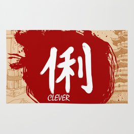 Japanese kanji - Clever Rug