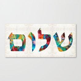 Shalom 20 - Jewish Hebrew Peace Letters Canvas Print