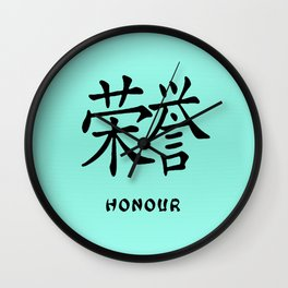 """Symbol """"Honour"""" in Green Chinese Calligraphy Wall Clock"""