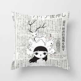 Maritaka Throw Pillow