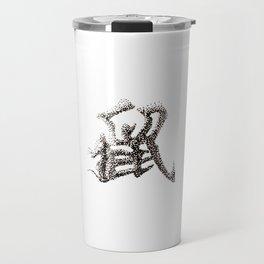 The Zodiac 12 - Rat Travel Mug