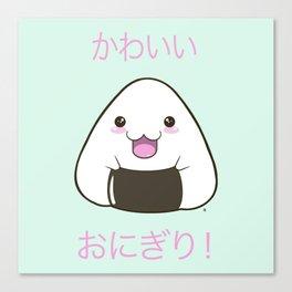 Cute Onigiri Kawaii ^.~ Canvas Print
