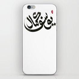 Yussef Kamaal . Jazz duo fan tribute iPhone Skin