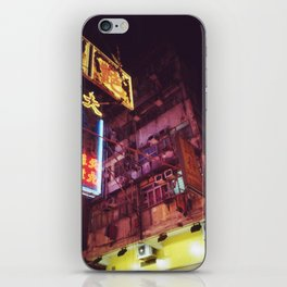 Temple Street iPhone Skin