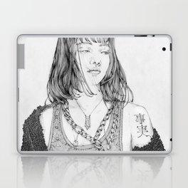 Jijitsu Laptop & iPad Skin